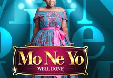Nana Ama MCBrown Celebrates with Diana Hamilton's #MoNeYo Hit Song after Delivery