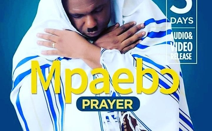 "Nacee to Dominate Airwaves With Another Gospel Hit Song ""Prayer"""